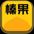 榛果app